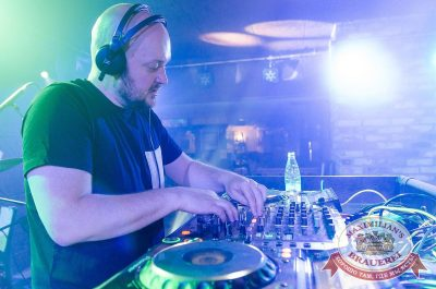 «Дыхание ночи»: DJ Lil'M (Москва), 30 июня 2017 - Ресторан «Максимилианс» Екатеринбург - 5