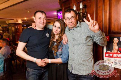 «Дыхание ночи»: DJ Lil'M (Москва), 30 июня 2017 - Ресторан «Максимилианс» Екатеринбург - 7
