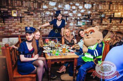День ГИБДД, 1 июля 2017 - Ресторан «Максимилианс» Екатеринбург - 14