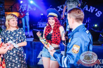 День ГИБДД, 1 июля 2017 - Ресторан «Максимилианс» Екатеринбург - 17
