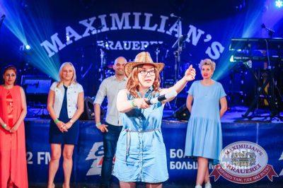 День ГИБДД, 1 июля 2017 - Ресторан «Максимилианс» Екатеринбург - 19