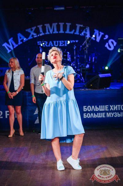 День ГИБДД, 1 июля 2017 - Ресторан «Максимилианс» Екатеринбург - 20