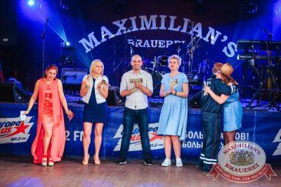 День ГИБДД, 1 июля 2017 - Ресторан «Максимилианс» Екатеринбург - 25