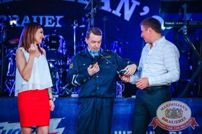 День ГИБДД, 1 июля 2017 - Ресторан «Максимилианс» Екатеринбург - 27