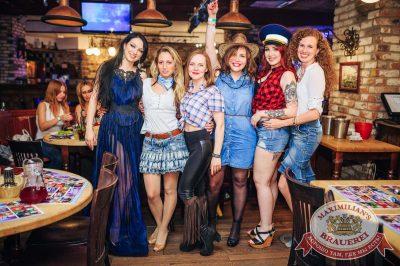 День ГИБДД, 1 июля 2017 - Ресторан «Максимилианс» Екатеринбург - 38