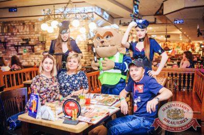 День ГИБДД, 1 июля 2017 - Ресторан «Максимилианс» Екатеринбург - 7