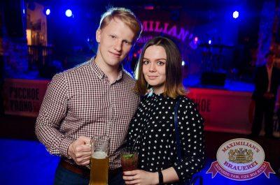 Артур Пирожков, 5 июля 2017 - Ресторан «Максимилианс» Екатеринбург - 29