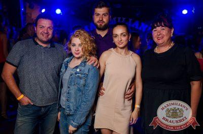 Артур Пирожков, 5 июля 2017 - Ресторан «Максимилианс» Екатеринбург - 48