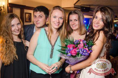 «Дыхание ночи»: Спайдер Найт, 8 июля 2017 - Ресторан «Максимилианс» Екатеринбург - 12