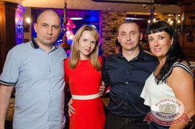 «Дыхание ночи»: Спайдер Найт, 8 июля 2017 - Ресторан «Максимилианс» Екатеринбург - 13