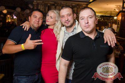«Дыхание ночи»: Спайдер Найт, 8 июля 2017 - Ресторан «Максимилианс» Екатеринбург - 14