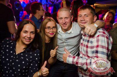 «Дыхание ночи»: Спайдер Найт, 8 июля 2017 - Ресторан «Максимилианс» Екатеринбург - 17