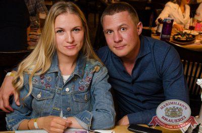 «Дыхание ночи»: Спайдер Найт, 8 июля 2017 - Ресторан «Максимилианс» Екатеринбург - 18