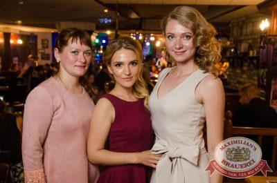 «Дыхание ночи»: Спайдер Найт, 8 июля 2017 - Ресторан «Максимилианс» Екатеринбург - 20