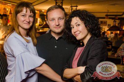 «Дыхание ночи»: Спайдер Найт, 8 июля 2017 - Ресторан «Максимилианс» Екатеринбург - 21