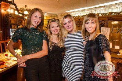 «Дыхание ночи»: Спайдер Найт, 8 июля 2017 - Ресторан «Максимилианс» Екатеринбург - 23