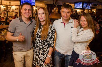 «Дыхание ночи»: Спайдер Найт, 8 июля 2017 - Ресторан «Максимилианс» Екатеринбург - 24