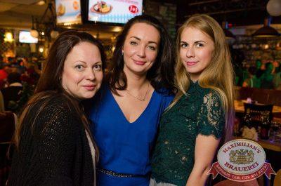 «Дыхание ночи»: Спайдер Найт, 8 июля 2017 - Ресторан «Максимилианс» Екатеринбург - 26