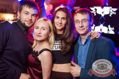 «Дыхание ночи»: Спайдер Найт, 8 июля 2017 - Ресторан «Максимилианс» Екатеринбург - 6
