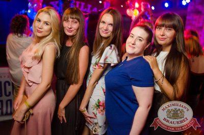 «Дыхание ночи»: Спайдер Найт, 8 июля 2017 - Ресторан «Максимилианс» Екатеринбург - 7
