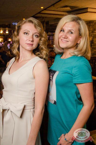 «Дыхание ночи»: Спайдер Найт, 8 июля 2017 - Ресторан «Максимилианс» Екатеринбург - 8