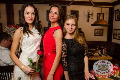 «Дыхание ночи»: Спайдер Найт, 8 июля 2017 - Ресторан «Максимилианс» Екатеринбург - 9