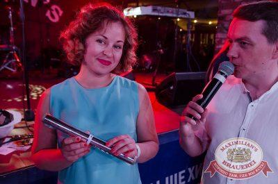 День металлурга, 15 июля 2017 - Ресторан «Максимилианс» Екатеринбург - 10