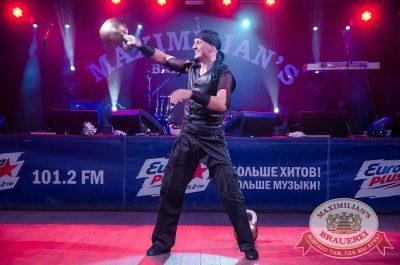 День металлурга, 15 июля 2017 - Ресторан «Максимилианс» Екатеринбург - 15
