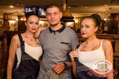 День металлурга, 15 июля 2017 - Ресторан «Максимилианс» Екатеринбург - 2
