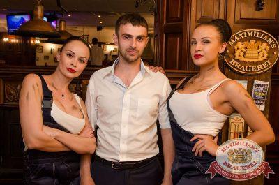 День металлурга, 15 июля 2017 - Ресторан «Максимилианс» Екатеринбург - 23
