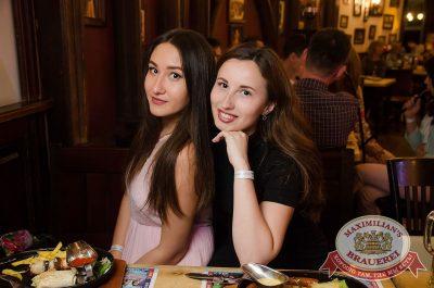 День металлурга, 15 июля 2017 - Ресторан «Максимилианс» Екатеринбург - 25