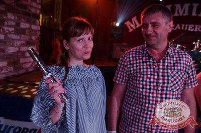 День металлурга, 15 июля 2017 - Ресторан «Максимилианс» Екатеринбург - 29