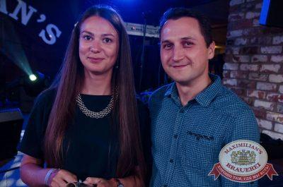 День металлурга, 15 июля 2017 - Ресторан «Максимилианс» Екатеринбург - 30