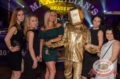 День металлурга, 15 июля 2017 - Ресторан «Максимилианс» Екатеринбург - 34