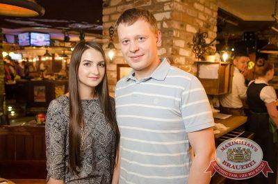 День металлурга, 15 июля 2017 - Ресторан «Максимилианс» Екатеринбург - 35