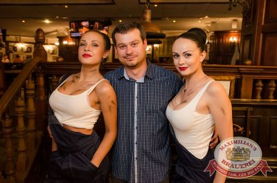 День металлурга, 15 июля 2017 - Ресторан «Максимилианс» Екатеринбург - 4