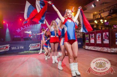 День металлурга, 15 июля 2017 - Ресторан «Максимилианс» Екатеринбург - 5
