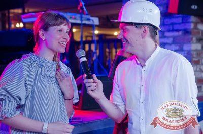 День металлурга, 15 июля 2017 - Ресторан «Максимилианс» Екатеринбург - 7