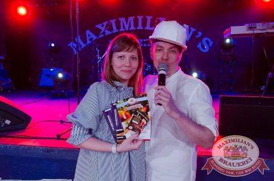 День металлурга, 15 июля 2017 - Ресторан «Максимилианс» Екатеринбург - 8