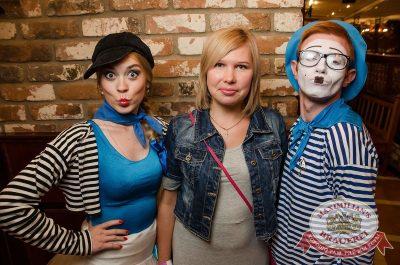 День работников торговли, 22 июля 2017 - Ресторан «Максимилианс» Екатеринбург - 1