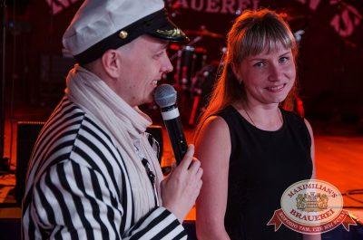 День работников торговли, 22 июля 2017 - Ресторан «Максимилианс» Екатеринбург - 10