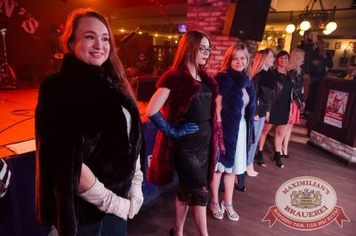 День работников торговли, 22 июля 2017 - Ресторан «Максимилианс» Екатеринбург - 13