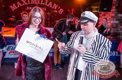 День работников торговли, 22 июля 2017 - Ресторан «Максимилианс» Екатеринбург - 19