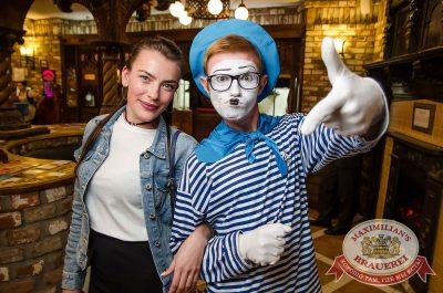 День работников торговли, 22 июля 2017 - Ресторан «Максимилианс» Екатеринбург - 2