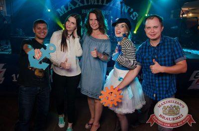 День работников торговли, 22 июля 2017 - Ресторан «Максимилианс» Екатеринбург - 23