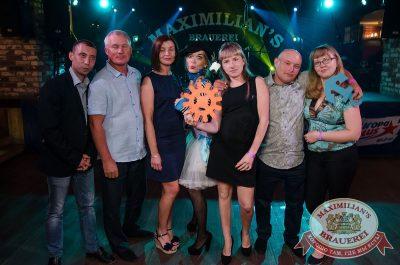 День работников торговли, 22 июля 2017 - Ресторан «Максимилианс» Екатеринбург - 24