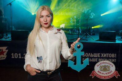 День работников торговли, 22 июля 2017 - Ресторан «Максимилианс» Екатеринбург - 28