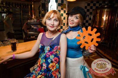 День работников торговли, 22 июля 2017 - Ресторан «Максимилианс» Екатеринбург - 29