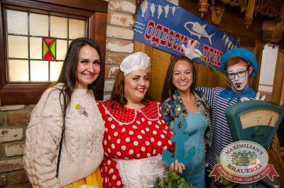 День работников торговли, 22 июля 2017 - Ресторан «Максимилианс» Екатеринбург - 3