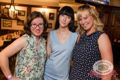 День работников торговли, 22 июля 2017 - Ресторан «Максимилианс» Екатеринбург - 32